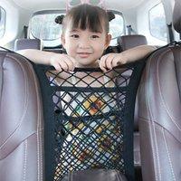Torba do przechowywania siedzenia samochodowego Silna elastyczna Organizator Mesh Worki netto do strzania pojazdów samochodowych między fotelami samochodowymi Posiadacz bagażu kieszeń