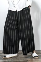 Мужские штаны 2021 Китай Ветер костюм полосатый белье широкие брюки ноги свободные хлопчатобумажные изделия осень материал мужские кулоты