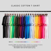 Men's T-Shirts MRMT 2021 Brand 170g Casual Sports Round Neck Fashion Short Sleeved T Shirt Top Men Tshirt