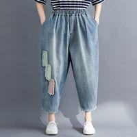 Women's Jeans Young Style High Elastic Waist Ripped For Women Harem Pants Loose Casual Korean Fashion Cotton Denim Ladys Lightblue