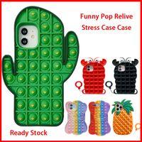POP Push Rease Light Toy Toy Cell Phone Case iPhone 12 11 Pro Max XS XR 7 8 плюс мягкая силиконовая крышка