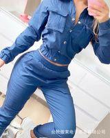 Women's Two Piece Pants Women Solid Long Sleeve Fitting Denim Suit Sets Casual Set Pieces