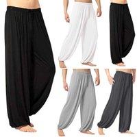 Richkeda Store New Men's joggers pants Casual sweatpants Solid Color Baggy Trousers Belly Dance Yoga Harem Pants Slacks Trendy 210629