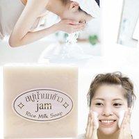 DHL 잼 수제 천연 쌀 우유 비누 60g 깊은 청소 보습 얼굴 바디 스킨 케어 욕조 샤워