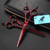 Ножницы для волос 9 CR18MOV Япония Сталь профессиональный салон вырезать парикмахерские аксессуары прическа утончатая сдвигаести