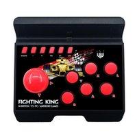 Mini Arcade عصا للتبديل / التبديل لايت، القتال التبديل الألعاب الهاتف الخليوي يتصاعد حاملي