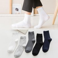 Men's Socks 5 Pairs Of Spring And Summer Products All-match Solid Color Middle Tube TC Cotton