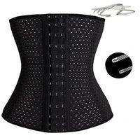 Моделирование ремешок сетки для похудения, обучение корпуса для тела Slim Shaper 4шт стальные кости полые корсет ремня талии Girdle5y1s