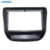 "LEEWA Car Audio Fascia Frame Adapter For Chevrolet Cavalier 9"" Big Screen 2DIN Dash Fitting Panel Frame Kit #6865"