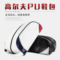 Hot selling golf dustproof waterproof PU shoe multi function hand sundry storage portable bag