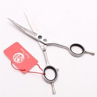 """Hair Scissors 7"""" 19.5cm JP 440C Purple Dragon Z1028 Grooming-for-dog Cats Clippers Up Curved Cutting Professional"""