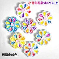 Bolla Decompressione sensoriale sensoriale giocattoli giocattoli di punta Pioneer multi colori 8 dita 12 dita di sollecitazione in silicone palle giocattolo H43M15m