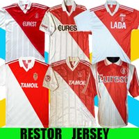 82 90 91 92 94 95 96 97 Retro Sürüm Monaco Tuybens Futbol Forması 1999-2000 Ev Dalger Vintage 96-97 Ben Yedder Jovetic Golovin Kazak