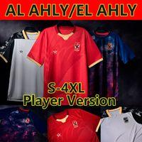 20 21 Al Ahly El Kahire Futbol Formalar Oyuncu Sürüm 2021 Y.ibrahim Kahraba M.Mohsen M.Sherif Ayman A.Dieng Ajayi Erkekler Futbol Forması