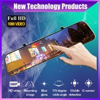 12inch Car DVR Streaming Media Touch Screen 1080P Rear View Mirror Driving Recorder Night Vision Video Camera DVRs