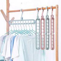 Сплошной цвет многофункциональный вешалка для одежды складной для хранения стойки для хранения стойки вращения противоскользящие сушильные гардеробные аксессуары 1 2Втч B2