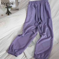 High Waist Hip Harem Pants Women Spring Summer Candy Color Trousers Femme Casual Soft Loose Pantalones Mujer 210430