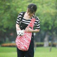 Pet Travel Sling Carrier Adjustable Shoulder Strap Hand Free Messenger Bag For Small Medium Dogs Cat Transport Bags Accessories