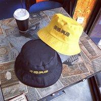Benna piatta Cappello dei pescatori Donne Estate Due laterale Reversibile Unisex Moda Bob Caps Hip Hop Gorros Men Uomo Cappelli da pesca
