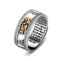 Frauen Männer Einstellbare Ring Echt S990 Sterling Silber Buddha Mantra Schriftwolke Drachen Lucky Tapfere Truppen Ring Schmuck
