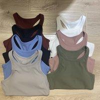 Kadın İç Çamaşırları Tankları Camis Yoga Spor Sutyen Yelek Sutyen Nervürlü Kumaş Yelek Nefes Pamuk Egzersiz Giysileri Yelek Tops