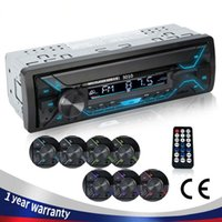 Car Radio Audio 1din Bluetooth Stereo MP3 Player FM Receiver 60Wx4 With Colorful Lights AUX USB TF Card In Dash Kit