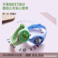 Взрослые часы браслет светящиеся детей младенца пара репеллентные кнопки мультфильм творческая девушка антимоскитная