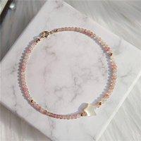 Natural Strawberry Quartz Beads Bracelet Women Natural Shell Stars Bracelets Romantic Elegant Gift Women Lucky Charm Jewelry