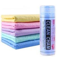 43*32cm PVA Chamois Car Wash Towel Cleaner Car Accessories Car Care Home Cleaning Hair Drying Cloth