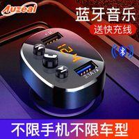 MP4 لاعبين سيارة شاحن USB شاحن الهاتف المحمول USB 3.1A شحن سريع QC3. 0 اللاسلكية بلوتوث محرك استقبال خالية من الأيدي مشغل MP3