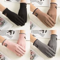 Five Fingers Gloves Women's Winter Solid Color Suede Warm Driving Ski 9.4