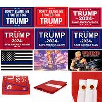90 * 150CM ترامب 2024 العلم لا ألومني صوتت لصالح لوازم ترامب الانتخابات بالجملة