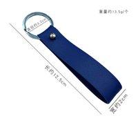 PU Deri Anahtarlık Örgülü Dokuma Halat Geniş Deri Kordon DIY Çanta Anahtar Zincirleri Tutucu Araba Anahtarlıklar Erkekler Kadınlar Anahtarlıklar K2106