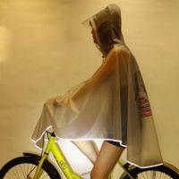 ركوب الدراجة الكهربائية دراجة البونشو الكبار أزياء سيارة بطارية وزيادة المعطف jj-syyy18 معدات المطر