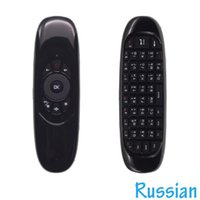 Keyboards C120 Russian Keyboard 2.4G Mini Wireless Gyroscope Air Mouse For Android TV Box, PC, Projectors