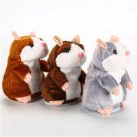 말하는 햄스터 마우스 애완 동물 봉제 장난감 귀여운 소리 기록 햄스터 이야기 레코드 마우스 박제 봉제 동물 아이 장난감 200pcs 755 x2