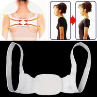 قابل للتعديل العلاج الموقف دعم الجسم دعم حزام هدفين الظهر مصحح الأقواس يدعم البوليستر الأبيض