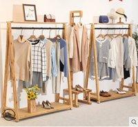 Minimalist men's and women's clothes Wardrobe Storage solid wood clothing store rack display racks floor type retro children's cloth hanging