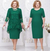 Plus Size Dark Green Short Mother of Bride Dress Suits with Lace Jacket Column Wedding Party Gowns