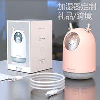 Fragrances Huiles essentielles Diffuseurs Humidificateur Mengpet Humidificateur Régénérateur USB Silent Aromatherapy Machine Mini Bureau Air Ato