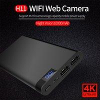 4K wifi ip كاميرا H11 HD 1080P للرؤية الليلية المحمولة قوة البنك مسجل الفيديو الأمن اللاسلكي مراقبة البطارية مصغرة DVR