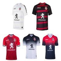 Top Toulouse Munster City Rugby Jerseys 20 21 الصفحة الرئيسية Stade Toolousain 2021 League Jersey Lentulus قميص الترفيه التدريب الرياضي S-5X
