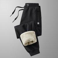 Men's Pants 2021 Thick Fleece Jogger Mens Sports Cotton Trousers Male Winter Warm Velvet Sweatpants Harem Pencil Tracksuit Autumn 8Xl