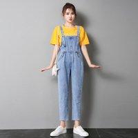 Kadın Tulumlar Tulum Kadınlar Moda Kolsuz Sapanlar Yaz Pantolon Katı Bayanlar Rahat Uzun Pantolon Tulum Kot Gevşek