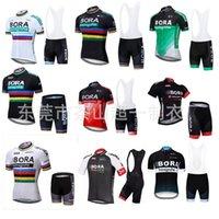 보라 팀 사이클링 짧은 소매 슈트 여름 산악 도로 자전거 티셔츠 프랑스 자전거 타기