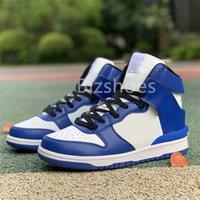 Ambush Mens Ayakkabı X Yüksek Derin Kraliyet Mavi Basketbol Ayakkabı Eğitmenlerine Bakın
