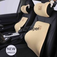 Car Seat Headrest Neck Pillow Auto Cellular Grid Memory Cotton Head Support Cushion Lumbar Pillow Breathable For Car Accessories