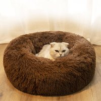 القط الأسريات الأثاث قطرة الوكيل بالجملة اللوجستية الصين الشحن لينة الفاخرة أفخم الوردي فراي الأبيض الوسادة جولة الكلب السرير