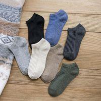 Bonito regalo Primavera y verano Recién productos Pure Color Ocio Calcetines de los hombres FNW069A Moda Sportable Sports Cockings Sockings
