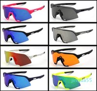 wholesale- Sutro Cycling Eyewear Men Fashion Polarized Sunglasses Outdoor Sport Running Glasses